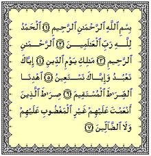 WIRID AL FATIHAH