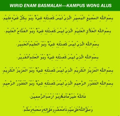 Search Results for: Kampus Wong Alus Kwa
