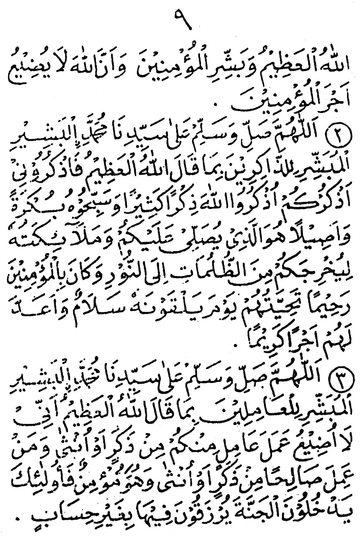 Mei 2014 Allah