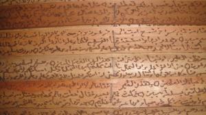 al quran KWA 6