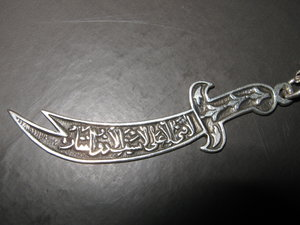 Imam_Ali_sword_2_by_Emane1983