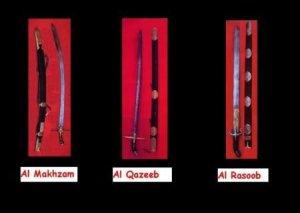 pedang2-nabi-dengan-nama-namanya1