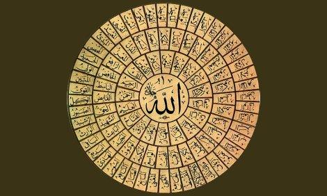 allah__s_name_wallpaper_050_by_almubdi-d38qo4d