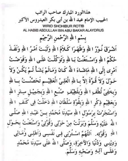 Wirid Rotib Dari Al-Habib Abdullah Bin Abubakar Alaydrus