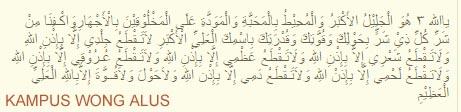 hizib akbar 2